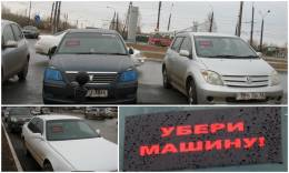 http://velobratsk.ru/forum/img/_fr/0/s4407795.jpg