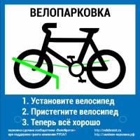 http://velobratsk.ru/forum/img/_fr/13/s4907366.jpg
