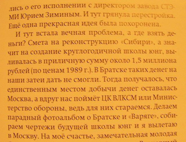 http://velobratsk.ru/forum/img/_fr/7/0569663.jpg