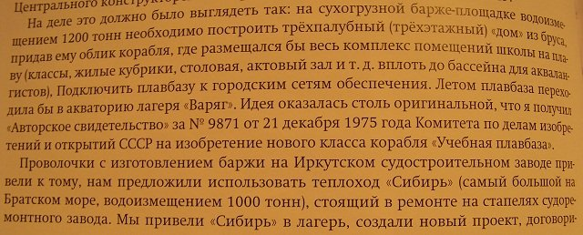 http://velobratsk.ru/forum/img/_fr/7/7017558.jpg