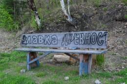 http://velobratsk.ru/forum/img/_fr/7/s2372358.jpg