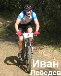 http://velobratsk.ru/forum/img/_fr/9/1098238.jpg