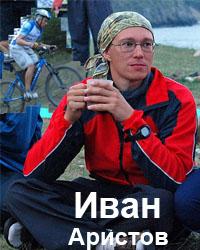 http://velobratsk.ru/forum/img/_fr/9/8917497.jpg