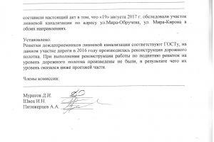 http://velobratsk.ru/forum/uploads/7/thumbnail/4vdAkVoQBZ5yXHrq8SFO.jpg
