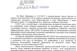 http://velobratsk.ru/forum/uploads/7/thumbnail/tOi8TgUKFpaf2W0VknPR.jpg